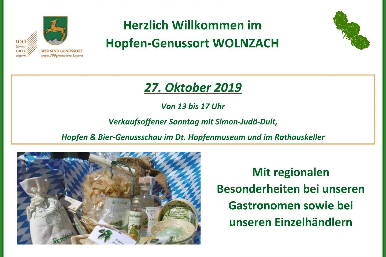 Plakat Hopfen & Bier-Genussschau